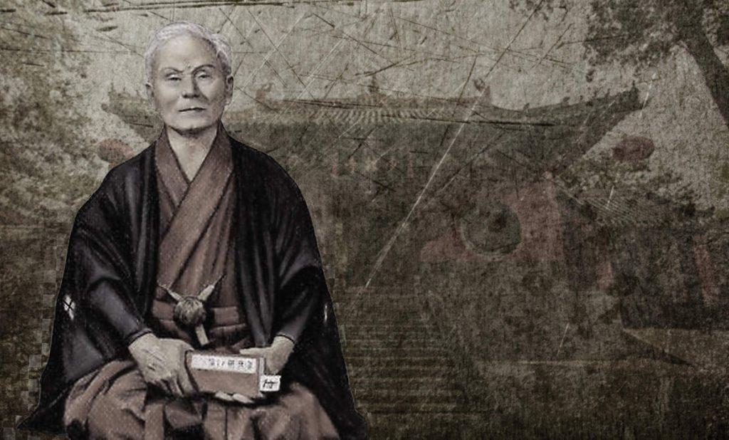 G.Funakoshi